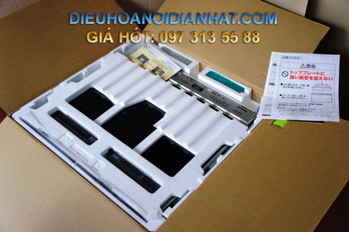 http://dieuhoanoidianhat.com/images/Bep%20tu%20panasonic/KZ-D32AS2/Bep-tu-nhat-Panasonic-KZ-D32AS2.jpg