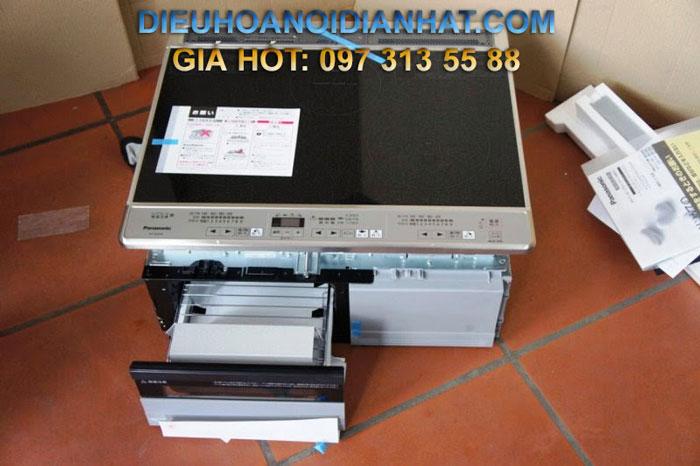 http://dieuhoanoidianhat.com/images/Bep%20tu%20panasonic/KZ-D32AS2/KZ-D32AS2.jpg