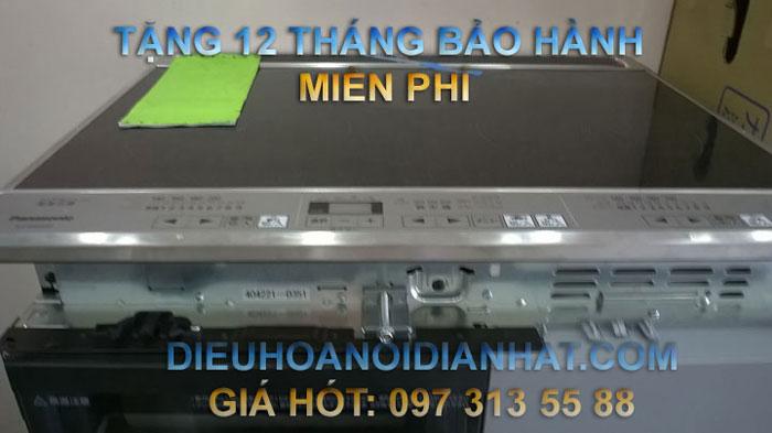 http://dieuhoanoidianhat.com/images/Bep%20tu%20panasonic/KZ-D32AS2/bao-hanh-bep-nhat-Panasonic.jpg