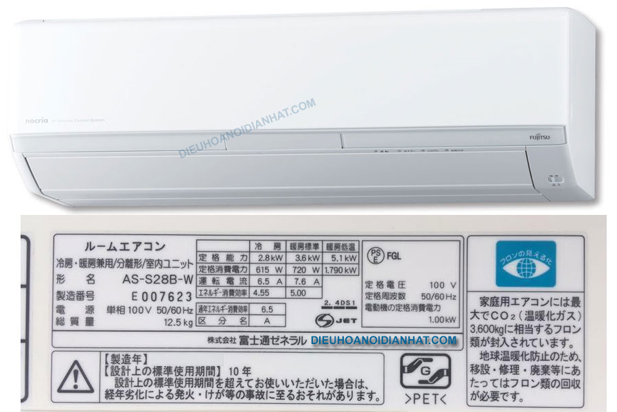 Dieu hoa noi dia nhat Fujitsu AS-S28B moi